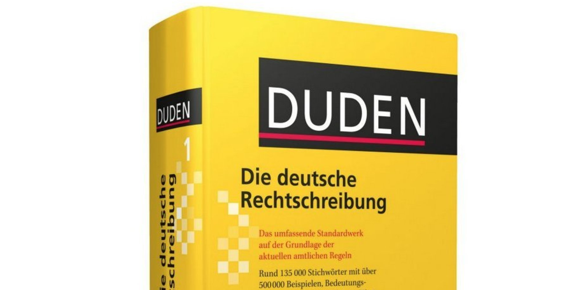 Tür duden  Tür Duden | harzite.com
