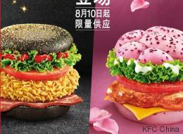 PFK lance un (très étrange) burger rose en Chine (PHOTOS)