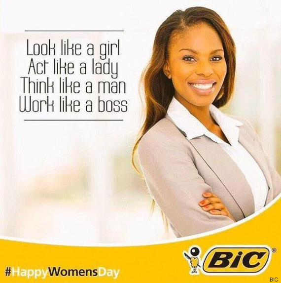 campaña sexista
