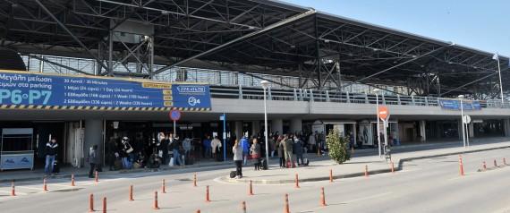 «Σκάνδαλο η παραχώρηση των 14 περιφερειακών αεροδρομίων στη FRAPORT» καταγγέλουν 29 βουλευτές του ΣΥΡΙΖΑ
