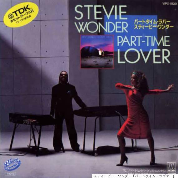 stevie wonder 1985