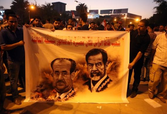 protest in iraq