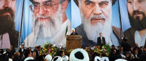 Iran Supreme Leader