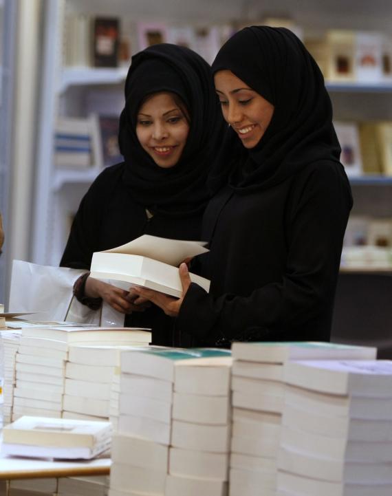 ministry labor saudi