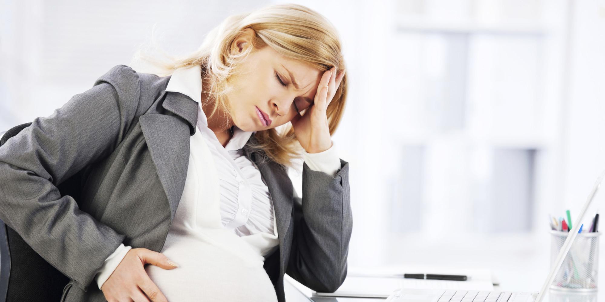 Приснились беременные коллеги по работе