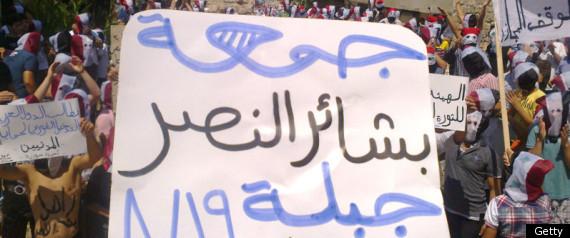 SYRIA EUROPEAN UNION OIL EMBARGO