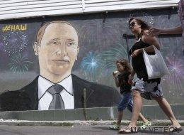 ¿Preparados para la guerra con Rusia?