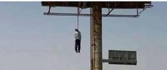 EGYPT SUICIDE