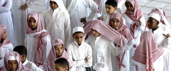 SCHOOLS ARABIA