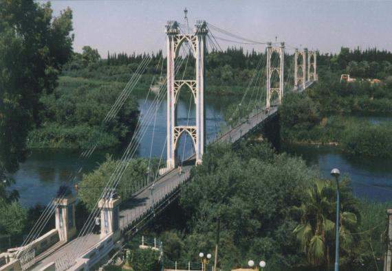 the deir ezzor suspension bridge