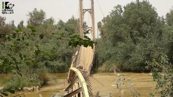 the deir ezzor suspension bridge