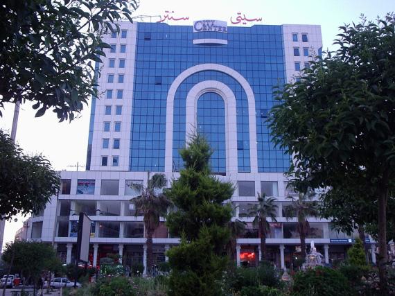 homs city center