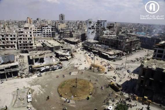 homs war