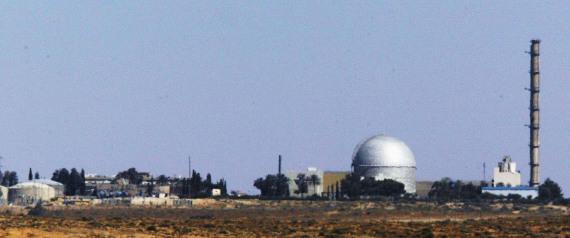 ISRAEL NUCLEAR REACTOR