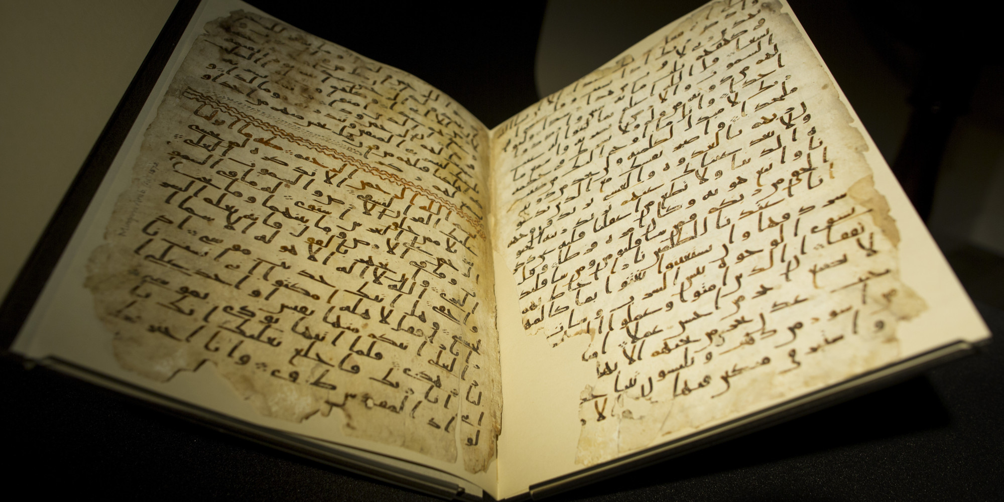 What does the discovery of the world s oldest Quran tell us