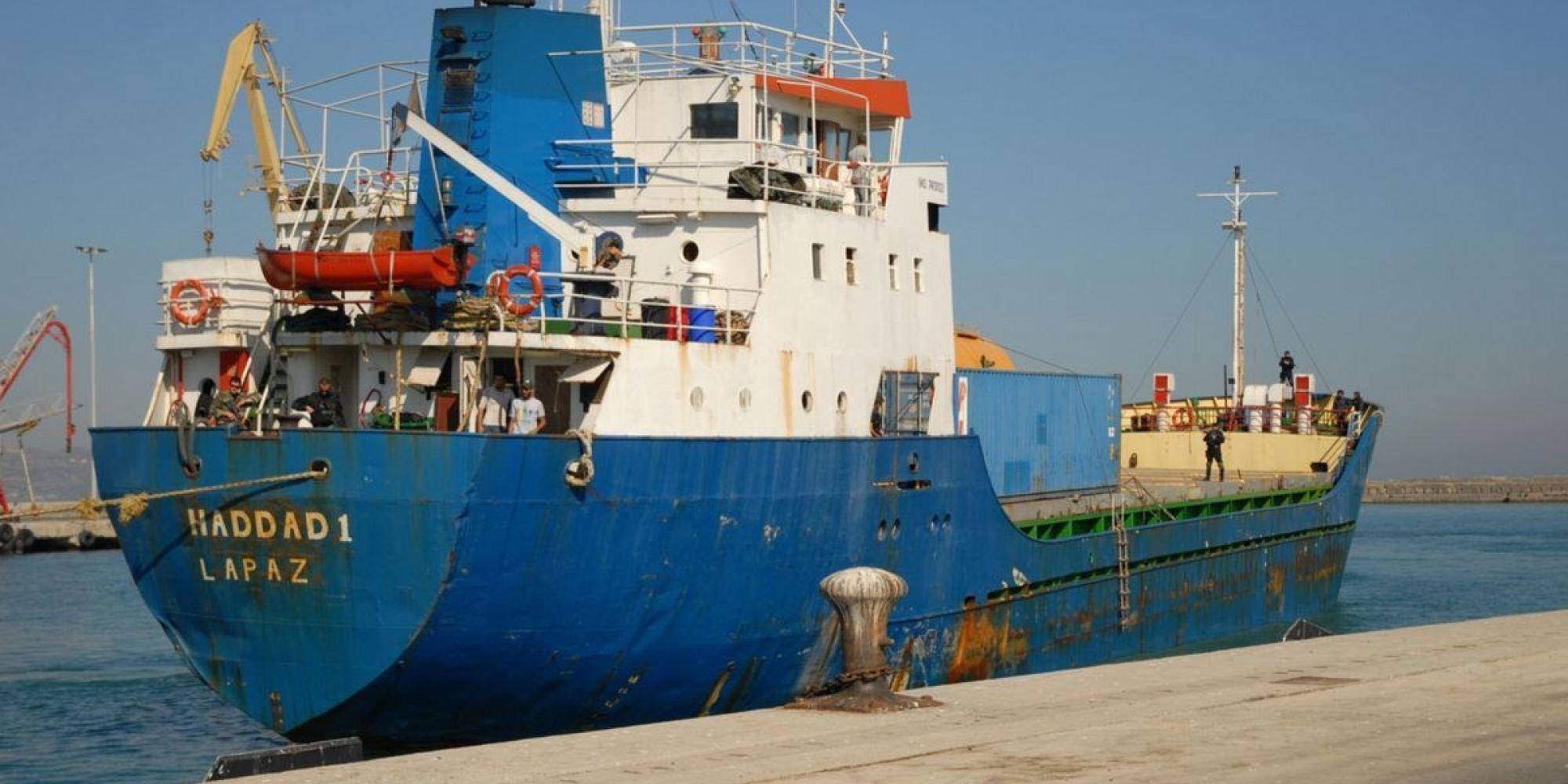 Έρευνες για το «Haddad 1»: «Σαρώνουν» τις επικοινωνίες Σύρου καπετάνιου. Μυστικέ...