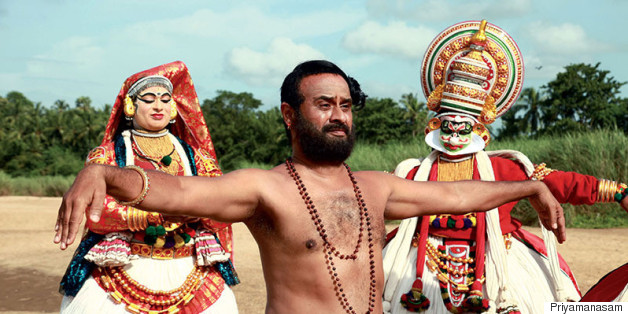 a scene from priyamanasam a sanskrit film