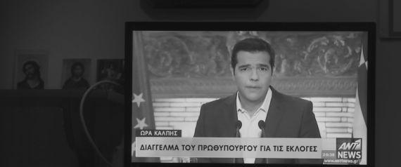 TSIPRAS THESSALONIKI