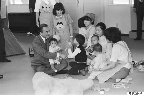 vietnam refugee japan