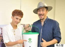 타이거JK·윤미래 부부, 네팔 대지진 성금 기부하다