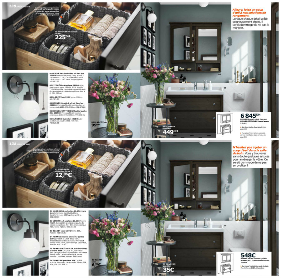 ikea maroc catalogue 2017. Black Bedroom Furniture Sets. Home Design Ideas