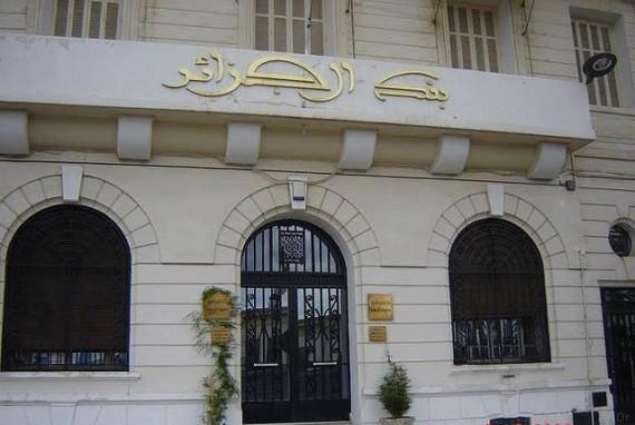 La banque d 39 alg rie tire la sonnette d 39 alarme for Banque exterieur d algerie