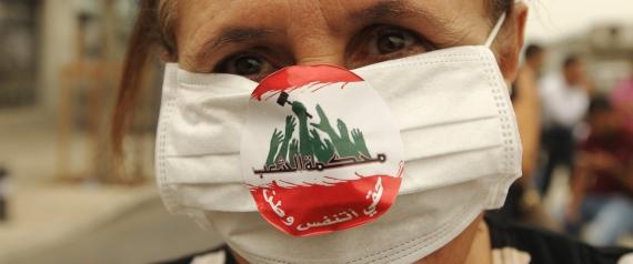 LEBANON GARBAGE