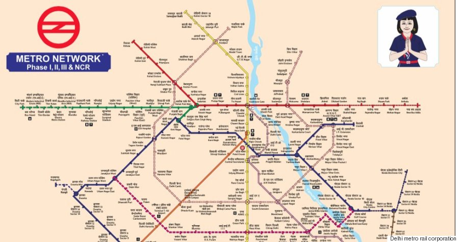 Dating in delhi metro