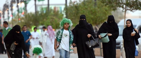 NATIONAL DAY OF SAUDI ARABIA