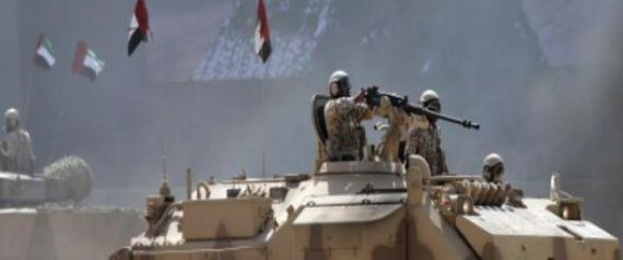 EMIRATES FORCES IN YEMEN
