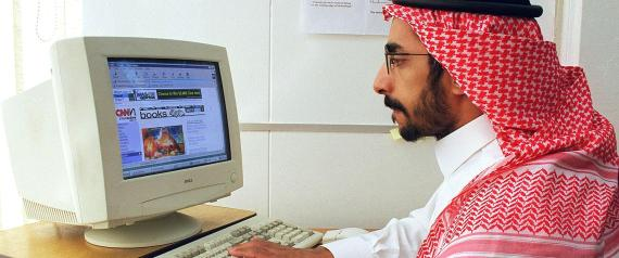 SAUDI SURFS THE INTERNET