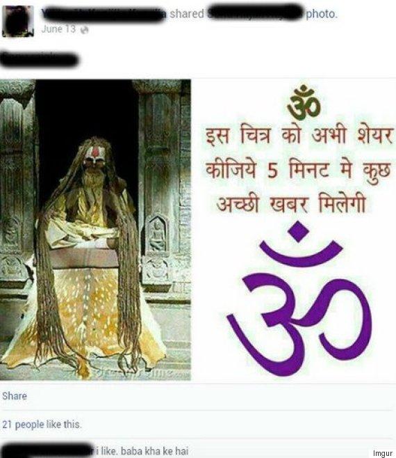 god facebook