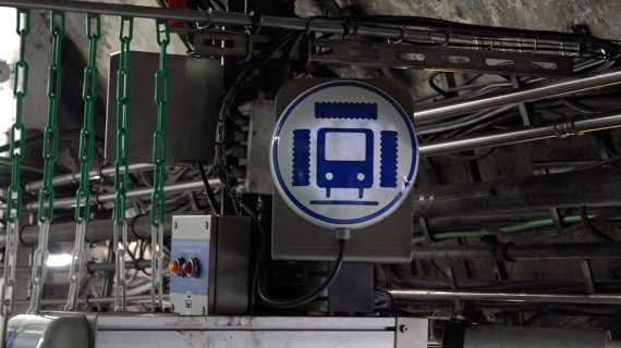 machine a laver metro ratp
