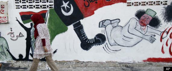 LIBYA GADDAFI ART