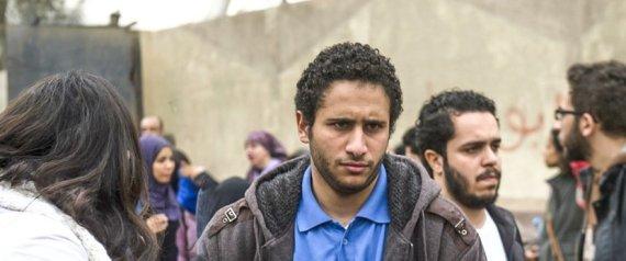 EGYPT JAILS