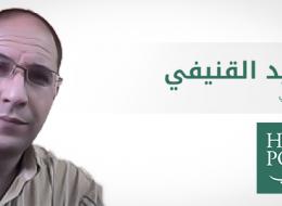 الجزائر.. الوضع الغامض