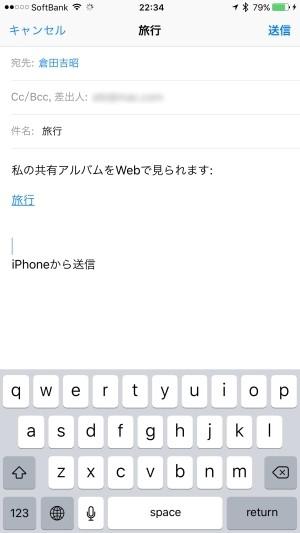 iphonephotoshare