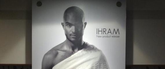 LOMAR IHRAM