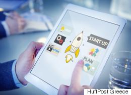 Εκκίνηση των startups μέσα από την τεχνολογία