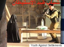 Pictures Show Israeli Soldiers Aiming Guns At Palestinian Teen, Minutes Before She Was Shot Dead