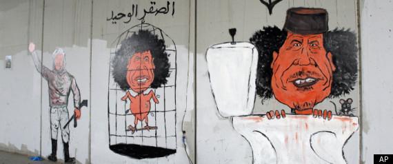 LIBYA GADDAFI WHEREABOUTS