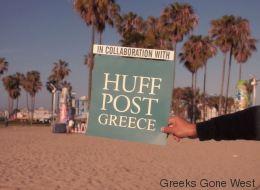 Greeks Gone West: 20 ιστορίες Ελλήνων και Ελληνοαμερικανών που τα κατάφεραν στις ΗΠΑ