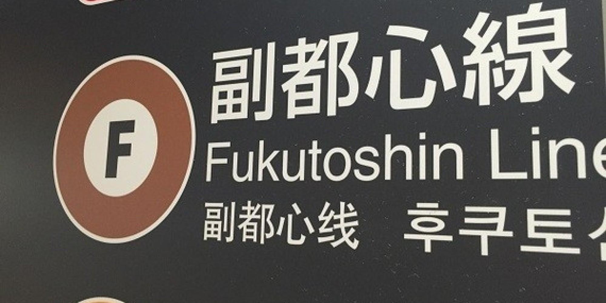 地方出身者が感心した「プロ東京都民」の行動6選 ... 地方出身者が感心した「プロ東京都民」の行