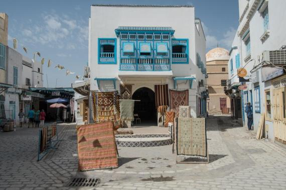 the city of kairouan