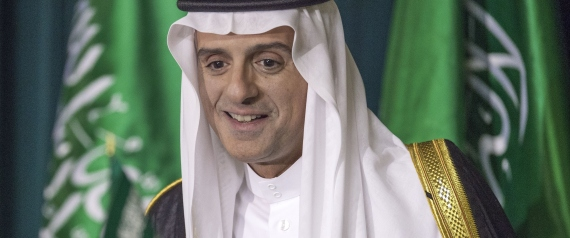 SAUDI FOREIGN MINISTER