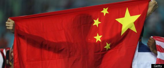 CHINA FERRY CAPSIZES