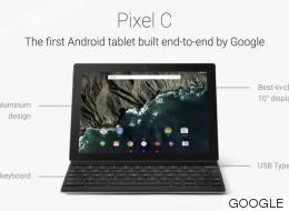 Meet Google's New Pixel C Tablet