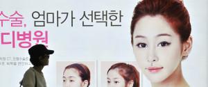 Korea Cosmetic Surgery