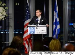 Η Ελληνική Πρωτοβουλία συγκέντρωσε 2,5 εκατομμύρια δολάρια για την ανάκαμψη της ελληνικής οικονομίας
