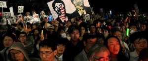 japan protests security bill